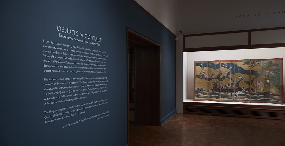 Gallery view of the Introduction to the Objects of Contact.