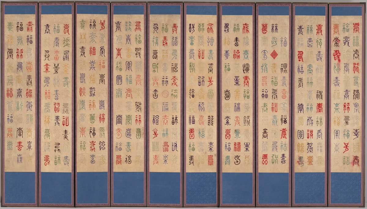 The entire composition of this screen consists of variations on the Chinese characters for longevity (壽, su) and good fortune (福, bok), arranged in alternating horizontal and vertical rows. The characters are written with astonishing variety, drawing on a repertoire of archaic scripts used in China as far back as the fifteenth century BCE. Making witty reference to the pictographic origin of Chinese writing, some of the symbols incorporate stylized drawings of fish, birds, plants, or constellations.