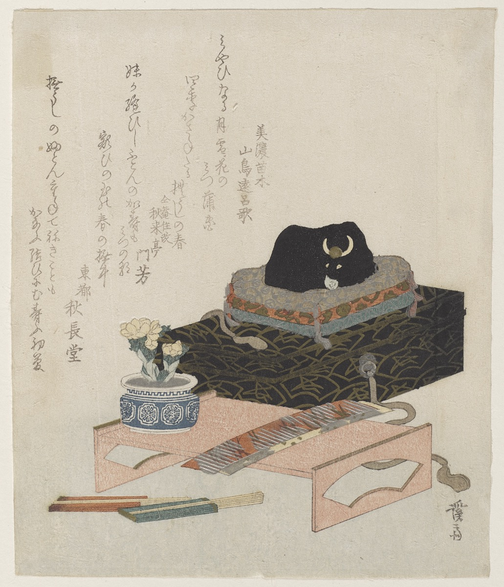 1. Ox figurine and writing desk, Keisai Eisen, 1 9/16 x 6 11/16 inches, color woodblock print with metallic pigments and embossing on paper. A vertical rectangular print featuring a black ox figurine resting on top of small futon mats atop a writing box near a writing table and other objects. The vignette is situated in the lower two thirds of the print. The sleeping ox figurine sits on three small multi-colored futon mats which in turn rests on a black and gold patterned writing box. In front of the box is a pale peach writing desk with short legs showing a fan shaped cut out on the sides. Folded fans lay near the desk and a blooming flower in a blue and white pot sits on the edge of the desk. Poems written in Japanese climb from the center left of the print to the upper center. 2. The print is seen in axial light showing the gold and silver details on the objects. The black ox now appears to be charcoal in color and outlined in black. 3. Detail of the ox figurine and futon mats. The ox's legs, tail, skin folds and facial features are outlined in black. It has ivory-colored horns on either side of a gold disc on its forehead and gold eyes. The futon mats are each have a different pattern and color: silver on beige, gold on rust and silver on teal.